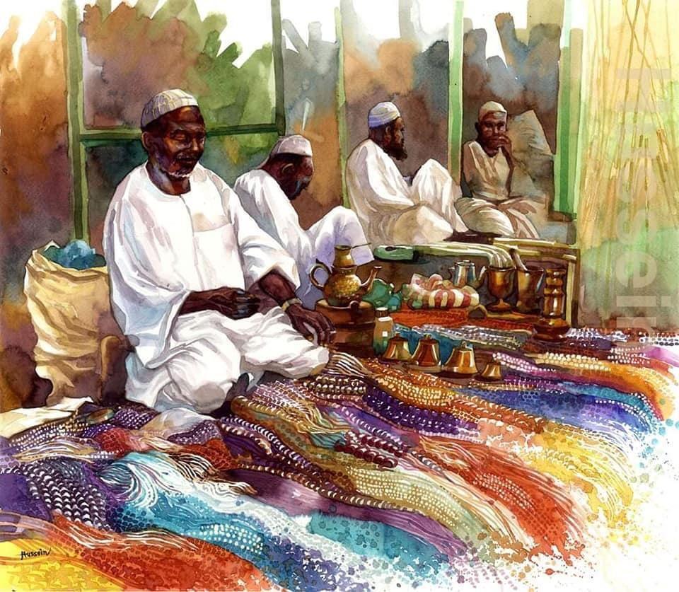 مركز الدراسات السودانية