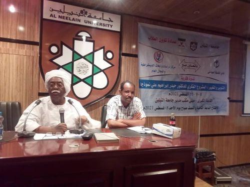 رشيد سعيد يشيد بمساهمات دكتور حيدر إبراهيم الفكرية    مركز الدراسات السودانية